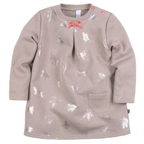 Купить Платье Bossa Nova размер 26, бежевый, Платья и юбки