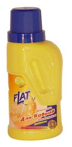 FLAT Универсальный очиститель для ковров и мягкой мебели