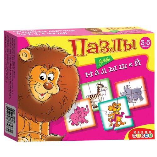 Купить Набор пазлов Дрофа-Медиа Для малышей (2525), Пазлы