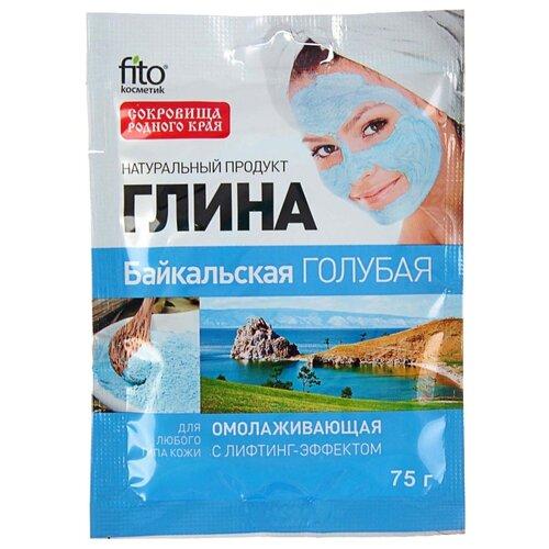 Fito косметик глина голубая Байкальская омолаживающая, 75 г fito косметик маска для волос перцовая