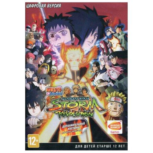 Купить Игра для PC Naruto Shippuden: Ultimate Ninja STORM Revolution, BANDAI NAMCO