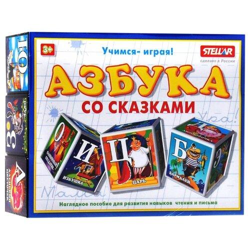 Купить Кубики Stellar Азбука со сказками 00703, Детские кубики