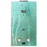 Проточный водонагреватель Rispa Norma-05 20 кВт