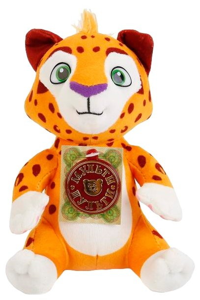 Мягкая игрушка Мульти-Пульти Леопард Лео 20 см