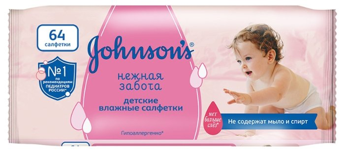 Влажные салфетки Johnson's Baby Нежная забота запасной блок