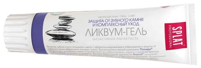 Зубная паста SPLAT Professional Ликвум Гель
