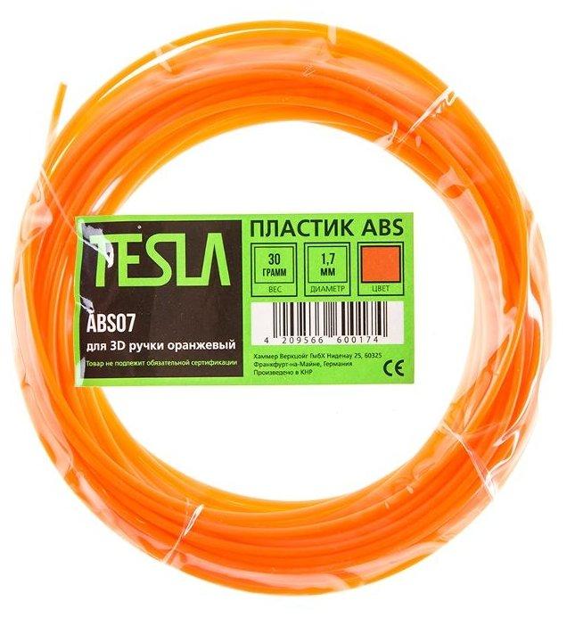 ABS пруток TESLA 1.70 мм оранжевый