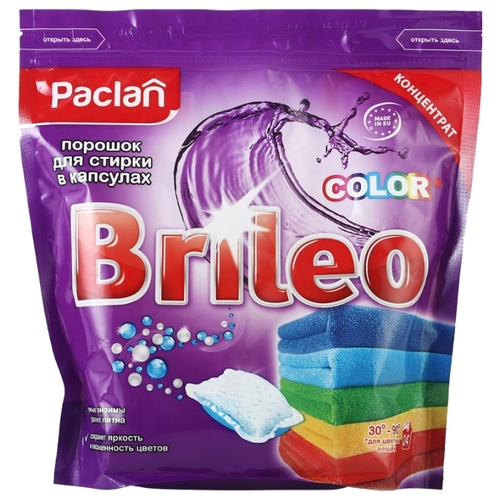 Капсулы Paclan Brileo Color