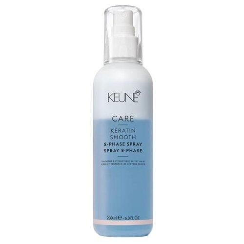 Keune несмываемый кондиционер-спрей для волос 2-phase Care Keratin Smooth, 200 мл