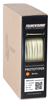 PRO-FLEX пруток Filamentarno! 1.75 мм слоновая кость