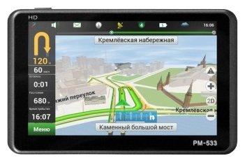 XPX PM-533
