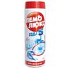Чистящее средство Сода 5 Морской бриз Пемолюкс
