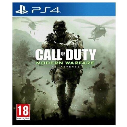 Игра для PlayStation 4 Call of Duty: Modern Warfare