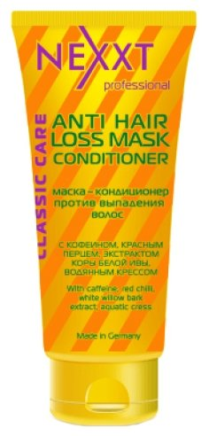 NEXXT Classic care Маска-кондиционер против выпадения волос