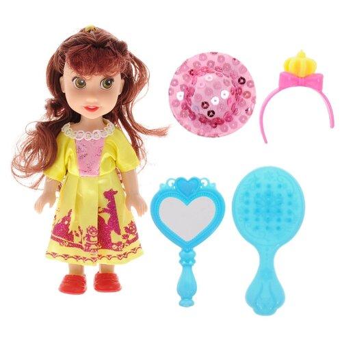 Кукла с аксессуарами Город Игр Collection Doll Софья, 17 см, GI-6165Куклы и пупсы<br>