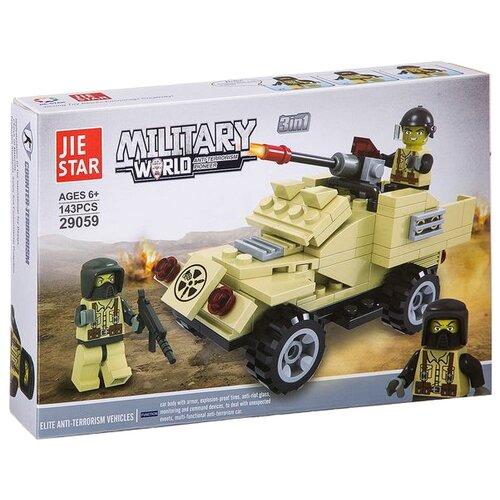 цена на Конструктор Jie Star Military 29059 Военный джип с пушкой