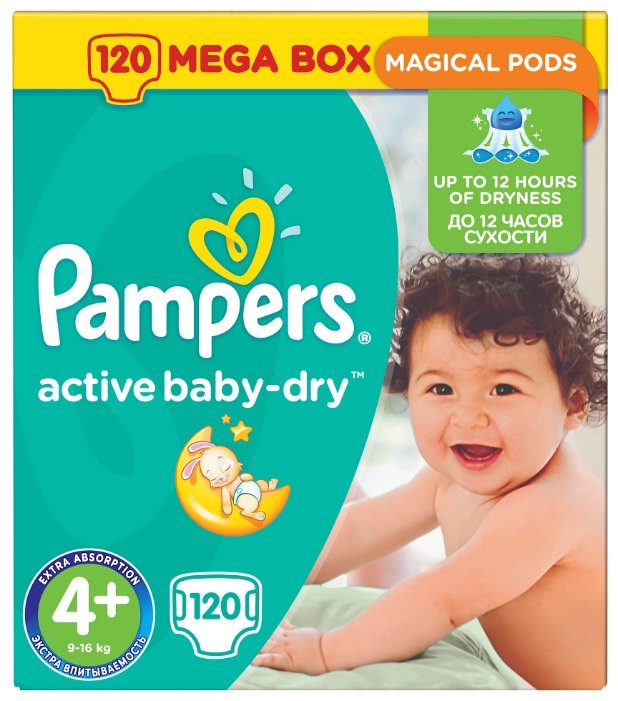 pestel pampers Strengths • the large scale, on which the p & g operates, is one of its strengths it is a global leader for different product categories like fabric, home, baby, beauty, health and personal care in many countries.