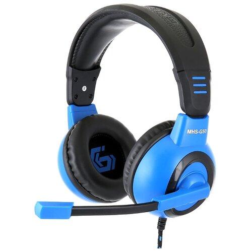 Компьютерная гарнитура Gembird MHS-G50 синий гарнитура