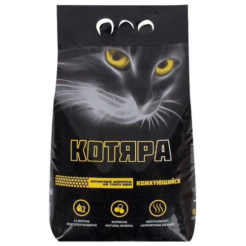 Наполнитель Котяра Комкующийся (5 кг)Наполнители для кошачьих туалетов<br>