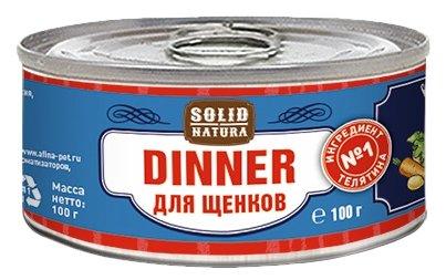 Корм для собак Solid Natura Dinner для щенков - Телятина