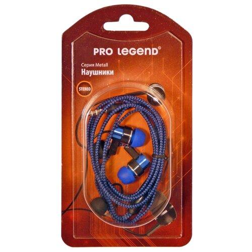 Наушники PRO LEGEND PL5004/5005 черный/синий