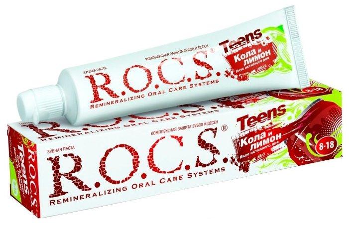 Зубная паста R.O.C.S. teens Кола-лимон, от 8 лет, 74 гр