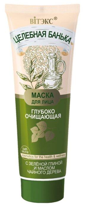 Витэкс Целебная Банька глубоко очищающая маска с зелёной глиной и маслом чайного дерева