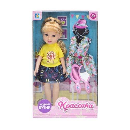 Купить Набор 1 TOY Красотка Модный бутик, 36 см, Т10279, Куклы и пупсы