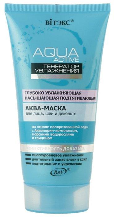 Витэкс Aqua Active глубоко увлажняющая насыщающая и подтягивающая аква-маска