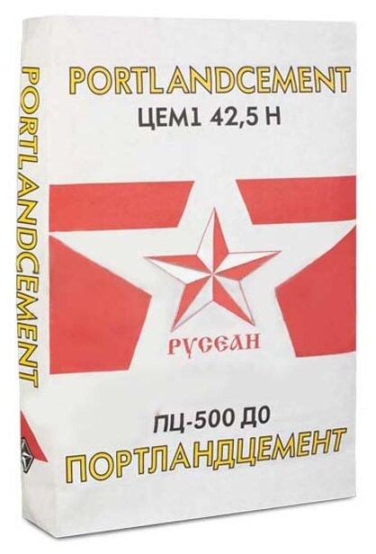 Цемент Русеан ЦЕМ I 42.5Н 40 кг. М500