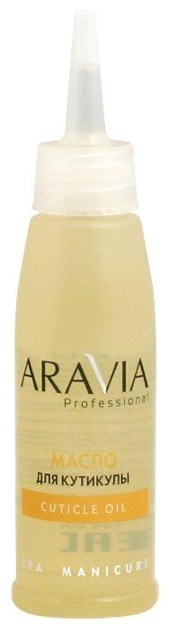 Масло Aravia Professional для кутикулы