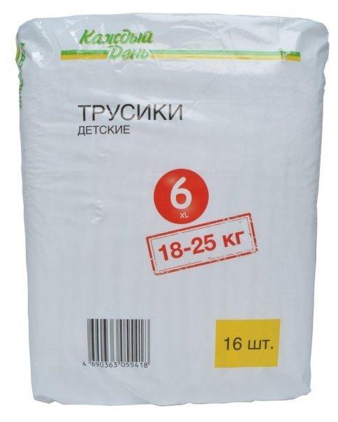 Каждый День трусики 6 (18-25 кг) 16 шт.
