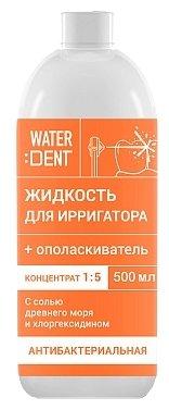Global White Ополаскиватель Waterdent антибактериальный комплекс + жидкость для ирригатора 500 мл