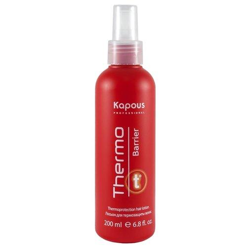 Kapous Professional лосьон для термозащиты волос Thermo Barrier 200 мл шампуни для выпрямления волос kapous professional