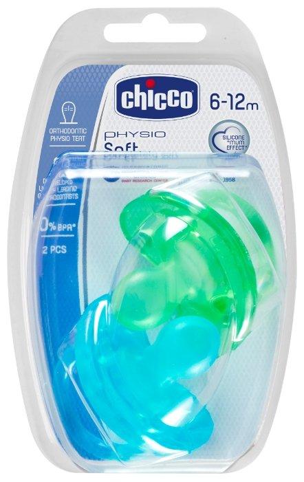 Пустышка силиконовая ортодонтическая Chicco Physio Soft 6-12 м (2 шт)