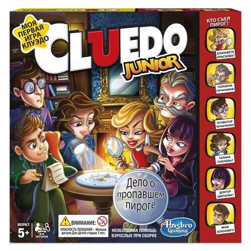 Купить Настольная игра Hasbro Игры Мое первое Клуэдо C1293, Настольные игры