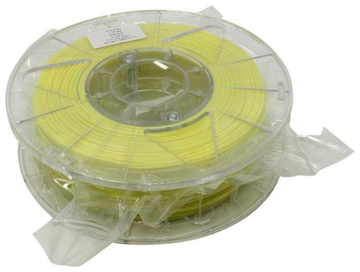 PLA пруток Cactus 1.75 мм желтый 0.75 кг фото 1