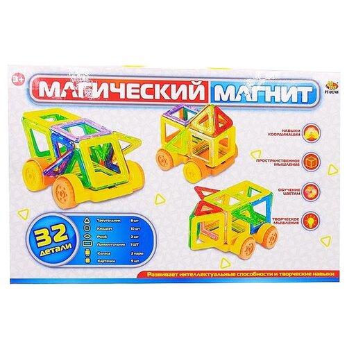 Фото - Магнитный конструктор ABtoys Магический магнит PT-00744 магнитный конструктор abtoys магический магнит pt 00751