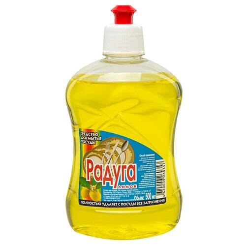 Радуга Средство для мытья посуды Лимон 0.5 л