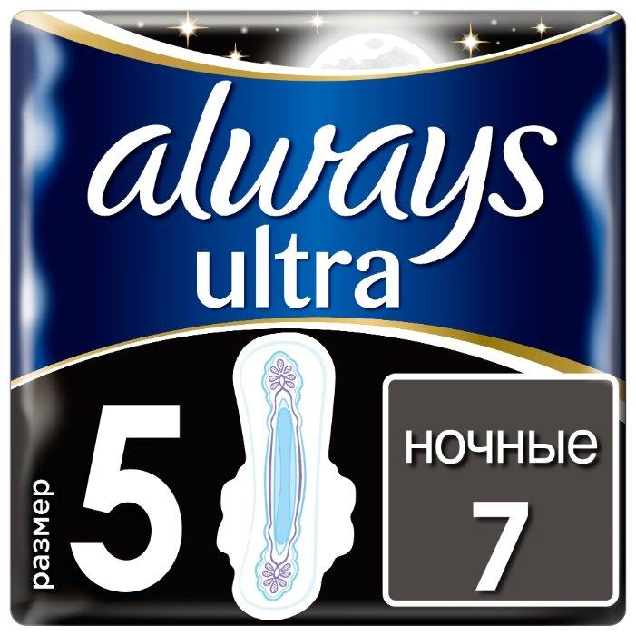 Прокладки Always Ultra Night Secure