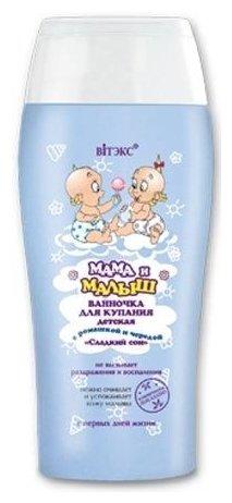 Витэкс Мама и малыш Ванночка для купания
