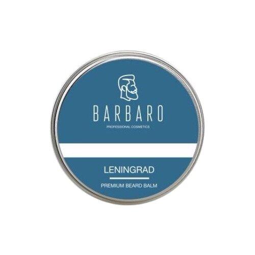 Barbaro Бальзам для бороды Leningrad