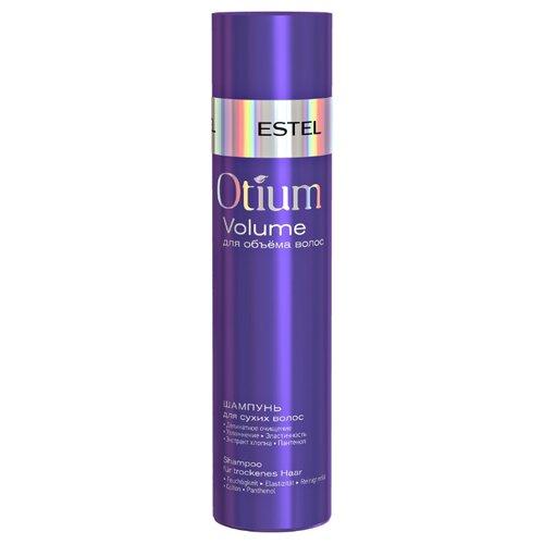 ESTEL шампунь Otium Volume для сухих волос 250 мл estel креатив гель для укладки волос dublerin 100 мл
