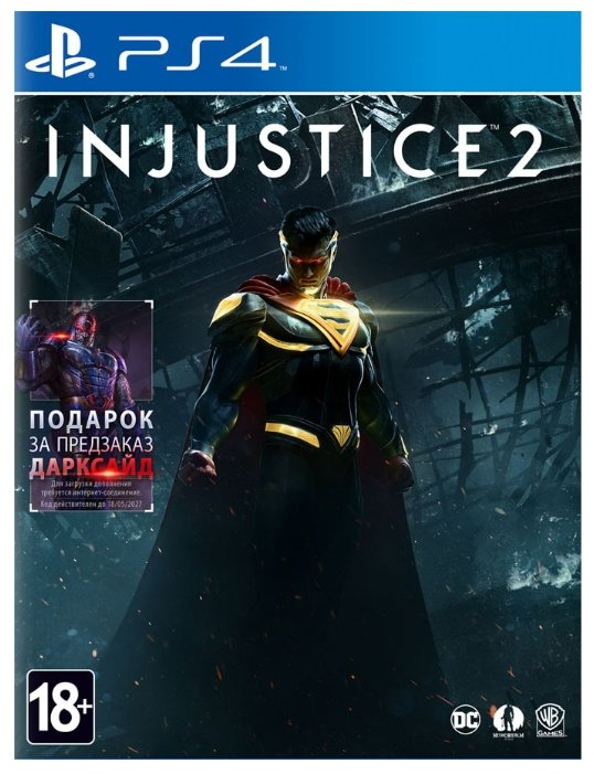 Warner Bros. Injustice 2