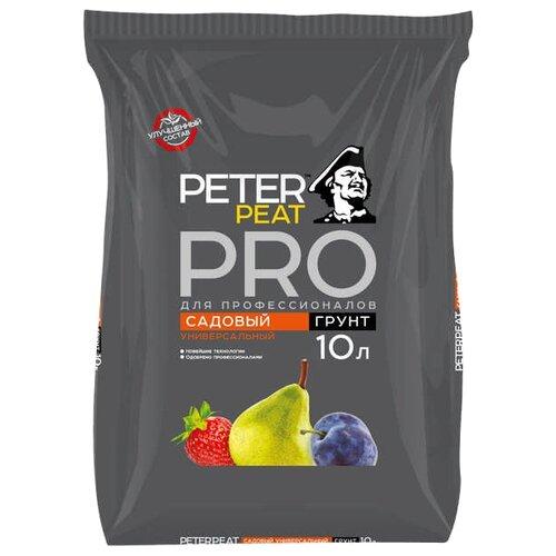цена на Грунт PETER PEAT Линия Pro садовый универсальный 10 л.