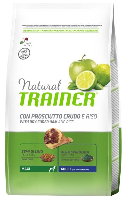 Корм для собак TRAINER Natural Adult Maxi Dry-Cured Ham and rice dry