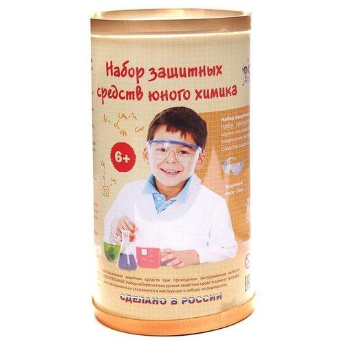 Купить Набор Qiddycome Защитный набор юного химика (X008), Наборы для исследований