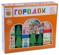Кубики Томик Веселый городок 7678-1