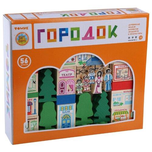 Кубики Томик Веселый городок 7678-1 томик кубики алфавит с цифрами