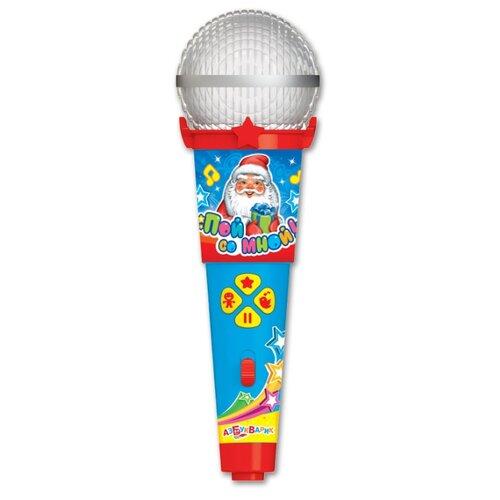 Купить Азбукварик микрофон Пой со мной! Новогодние песенки голубой/красный, Детские музыкальные инструменты